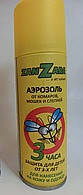 Спрей аэрозоль от комаров Занзара ( Zanzara) 100 мл