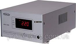 Релейний стабілізатор напруги LVT АСН-250
