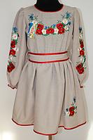 Скидки на Плаття-вишиванки дитячі в Украине. Сравнить цены b0997d4d471c6