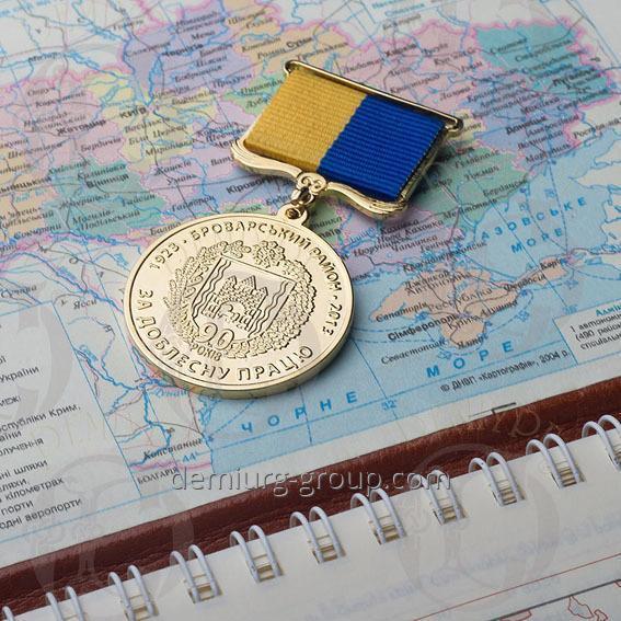 """Медаль """"За доблесну працю"""""""