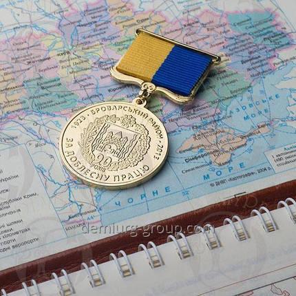 "Медаль ""За доблесну працю"", фото 2"
