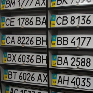 Нові правила реєстрації авто