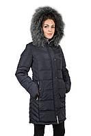 """Зимняя женская куртка """"Юлиана""""  (34) 46, Синий"""