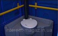 Биотуалет для людей с ограниченными возможностями, фото 2