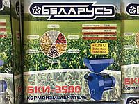 Зернодробилка Беларусь БКИ-3500 (кормоизмельчитель)