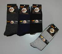 Носки мужские ангора за 1 пару  40-43 раз GNG зимние, фото 1