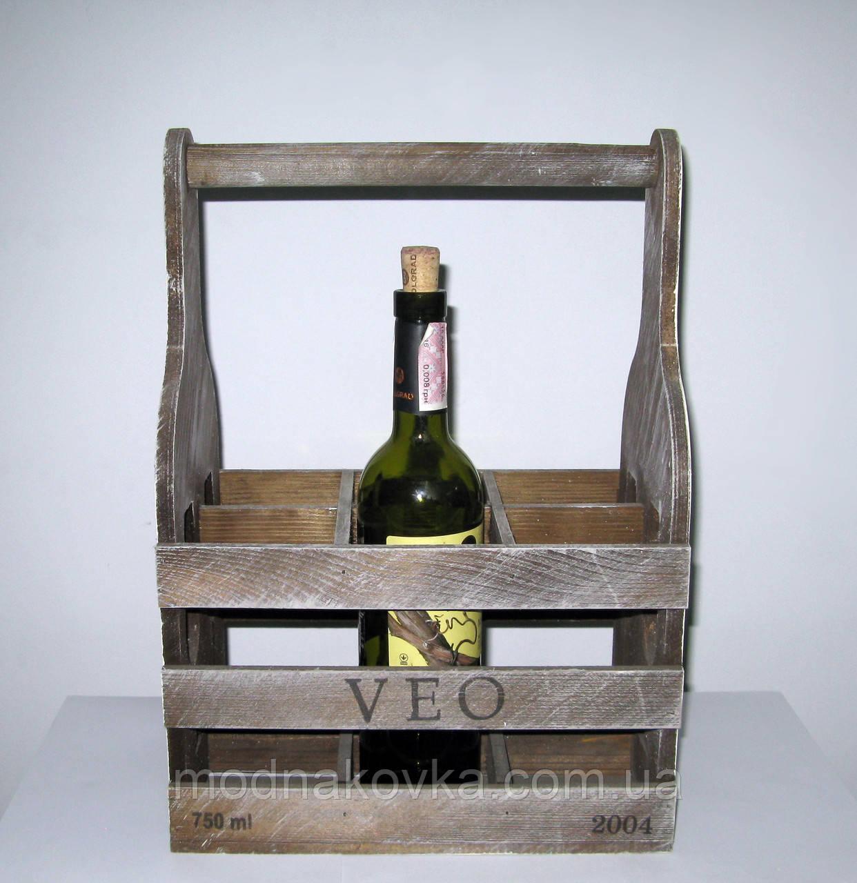 Деревянная подставка для вина Бокал на 6 бутылок коричневая