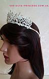 Корона для девочки под серебро,  высота 5 см., фото 5