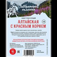 """Набор для настаивания """"Алтайская с красным корнем"""" на 1 литр напитка"""