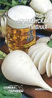 """Семена редьки Мюнхенская Пивная, среднепоздний 3 г, """"Семена Украины"""", Украина"""