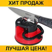 Точилка для ножей Knife Sharpener