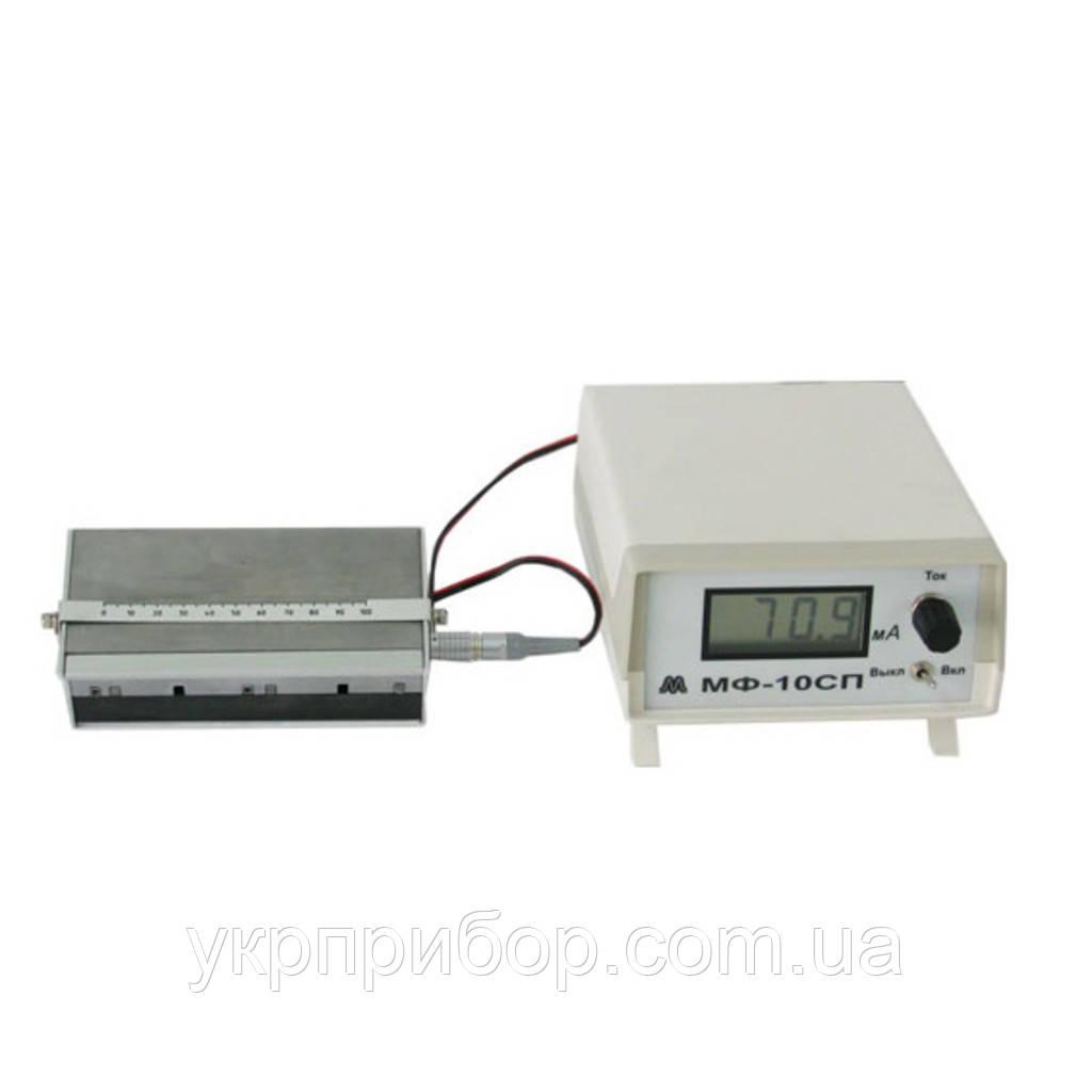 МФ-10СП прибор для проверки качества магнитных порошков и суспензий
