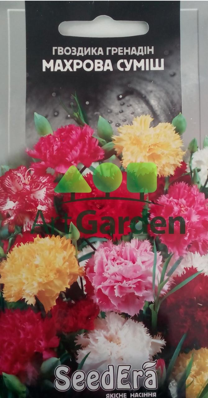 Гвоздика садовая Гренадин Махровая смесь 0,3г