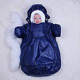 "Зимний мешок-комбинезон ""Космонавт"" синий, фото 2"