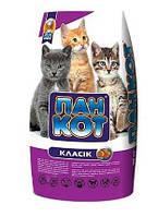 Корм для кошек и котят Пан Кот Классик, 10 кг