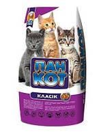 Корм для кішок і кошенят Пан Кіт Класик, 10 кг