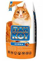 Корм для кішок Пан Кіт Курка, 10 кг