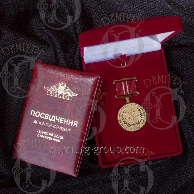 """Медаль """"Золотой фонд страхования"""""""