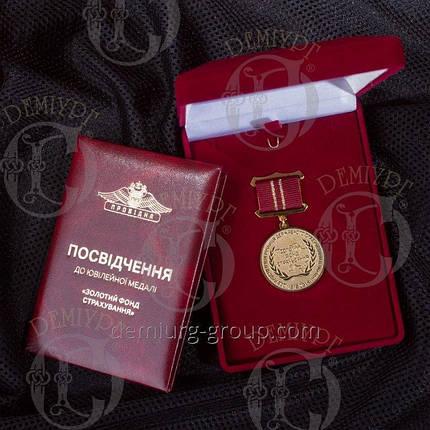 """Медаль """"Золотой фонд страхования"""", фото 2"""