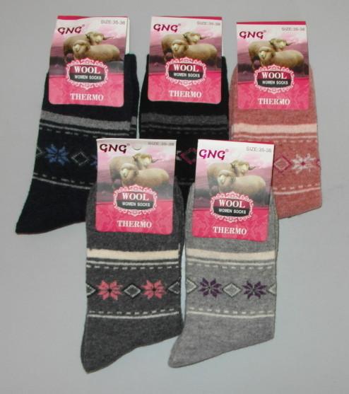 Носки женские ангора за 1 пару  39-42 раз GNG