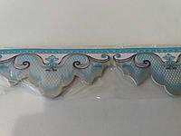 Бордюр обойный 5,5 см (синие)