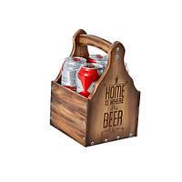 Ящик-корзинка для пива BST 040432 Дом, там где пиво 26х18х33 см. сосна