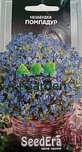 Незабудка садова Помпадур 0,1 г