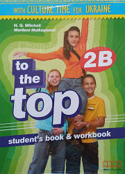 To the Top 2B Student's Book + Workbook with CD-ROM with Culture Time for Ukraine