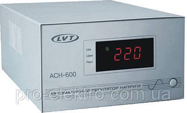 Релейный стабилизатор напряжения LVT АСН-600