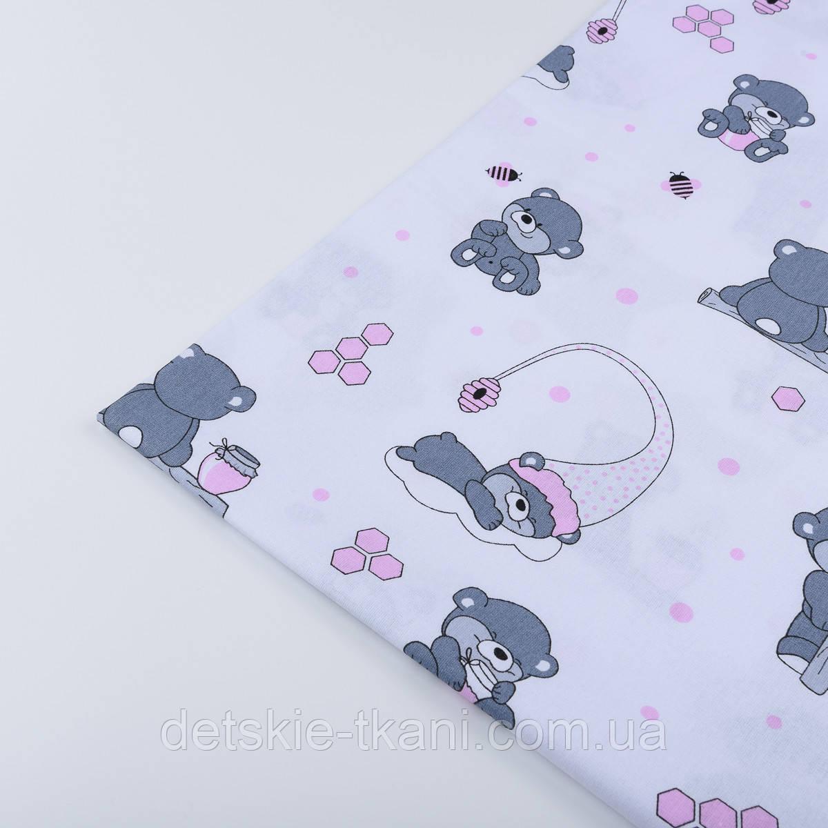 """Отрез ткани """"Маленькие мишки с сотами"""" розовые на белом №1273"""
