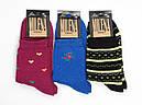 """Махровые женские носки """"Милена"""" х/б (продаются только от 12 пар), фото 3"""
