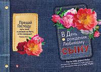 БРБ 079 открытка с конвертом, фото 1