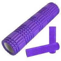 Роллер массажный 61 см.(Grid Roller) для йоги, пилатеса, фото 1