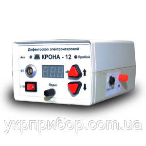 КРОНА-12 дефектоскоп електроіскровий