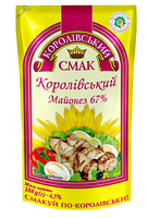 Майонез 67% «Королівський смак» 180 г