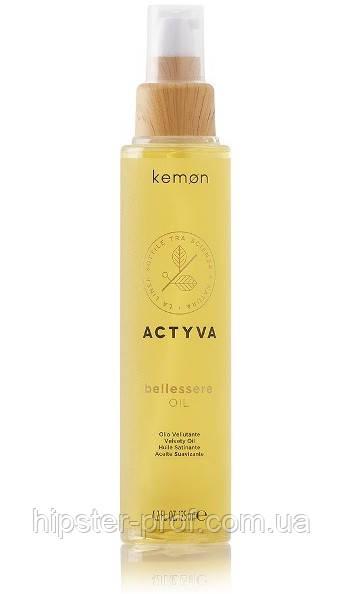 Питательное масло для волос Kemon Actyva Bellessere Oil 125 ml