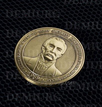 Медаль , фото 2