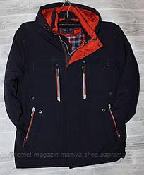 Куртка  мужская  (деми) 7км