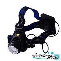 Ультрафиолетовый фонарь на лоб 204C-UV 365 nm, ultra strong, 2 акк. 18650, фото 1