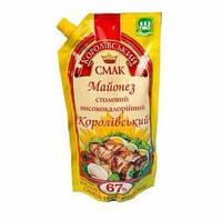 Майонез 67% «Королівський смак» 650 г