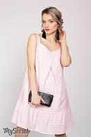 Сарафан из батиста для беременных kioto (розовый) l Юла мама