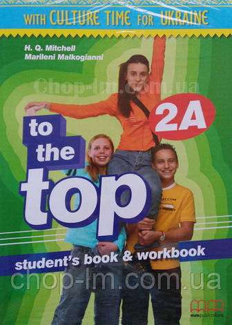 To the Top 2A student's Book + Workbook with CD-ROM with Culture Time for Ukraine, фото 2