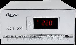 Релейний стабілізатор напруги LVT АСН-1000
