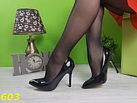 Туфли лодочки черные на невысоком удобном каблуке на каждый день