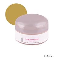 Акриловая пудра GA-G - 15 г, для дизайна ногтей (Золотая)