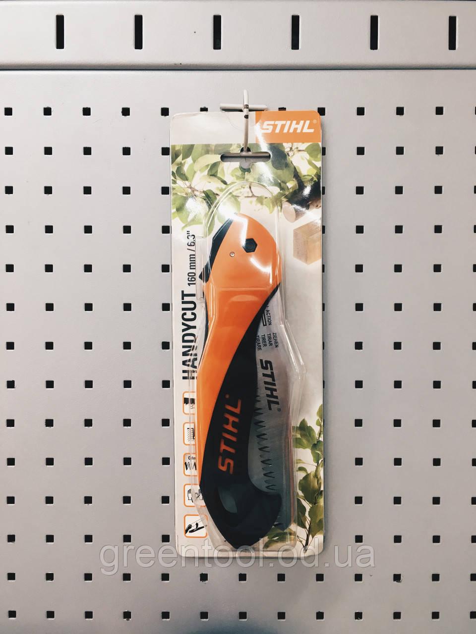 Пила STIHL HANDYCUT 16 см  для обрезки свежих и сухих ветвей