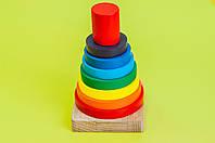 Пірамідка кольорова