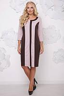 Женское платье БОНЖУР БЕЖ+ШОКОЛАД ТМ Lenida 50-62 размеры