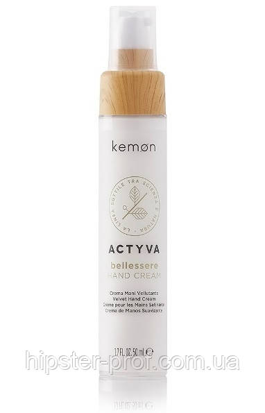 Крем для рук Kemon Actyva Bellessere Hand Cream 50 ml
