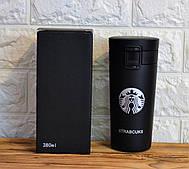 Термокружка/термос с поилкой STARBUCKS 380 с ситечком реплика старбакс Черный